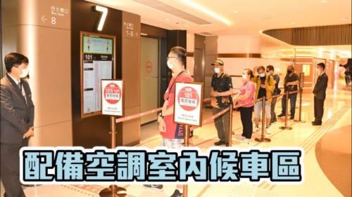 觀塘裕民坊運輸交匯處啟用 29條巴士小巴線遷入   頭條PopNews