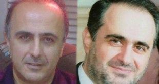 فراس ودريد رفعت الأسد