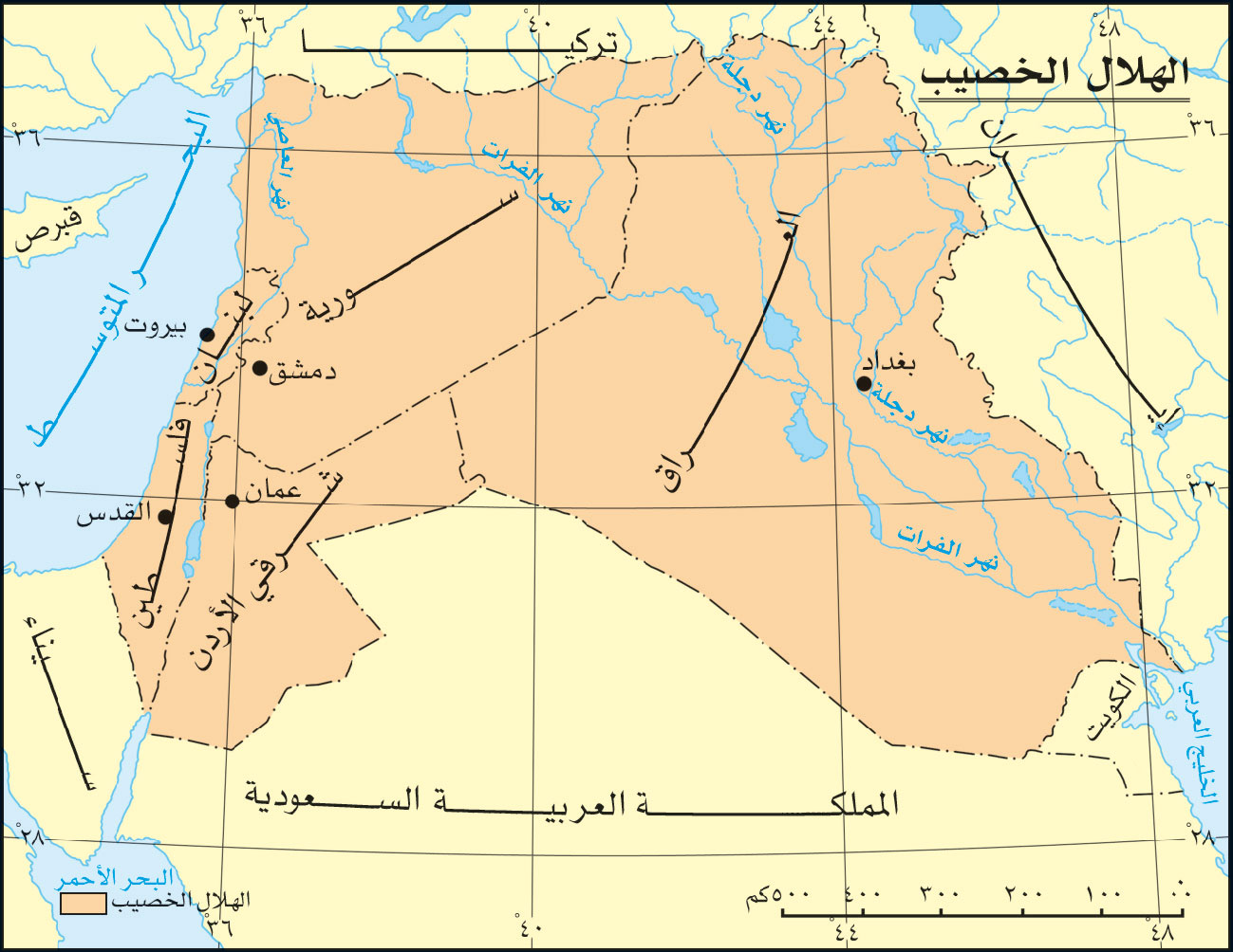 د عامر الحموي بلاد الشام والعراق والاطماع الاستعمارية في العصر