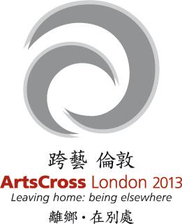 ArtsCross London 2013 logo