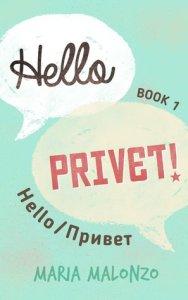 Hello, Privet!