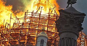 incendie cathédrale Ste Trinité à St Petersbourg