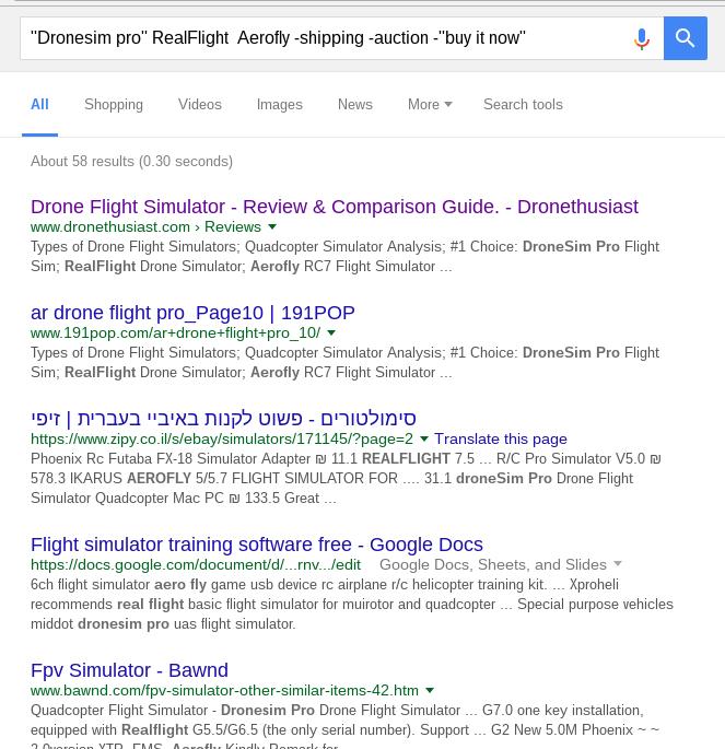 Screenshot 2016-07-10 at 10.43.40