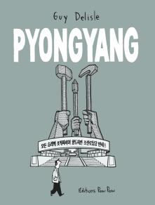 pyongyang_couverture