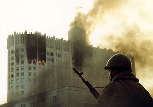 Feu de joie d'une démocratie : la Douma russe attaquée par le gouvernement Eltsine contrôlé par le FMI, en 1993.