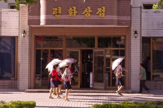 loic_pyongyang2-a5293