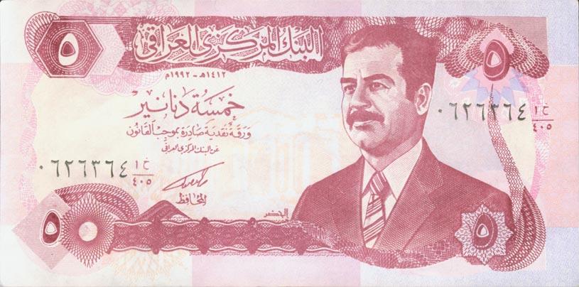 dinar irakien 1992