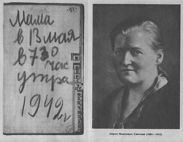 Maria Savicheva (1889-1942), mère de Tanya