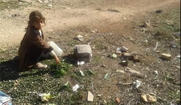 Situtaion des gens dans la ville de Fou'a qui a été longtemps sous le siège des terroristes