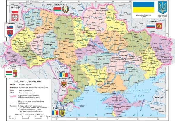 Carte politique de l'Ukraine avant le coup d'État de Février 2014.