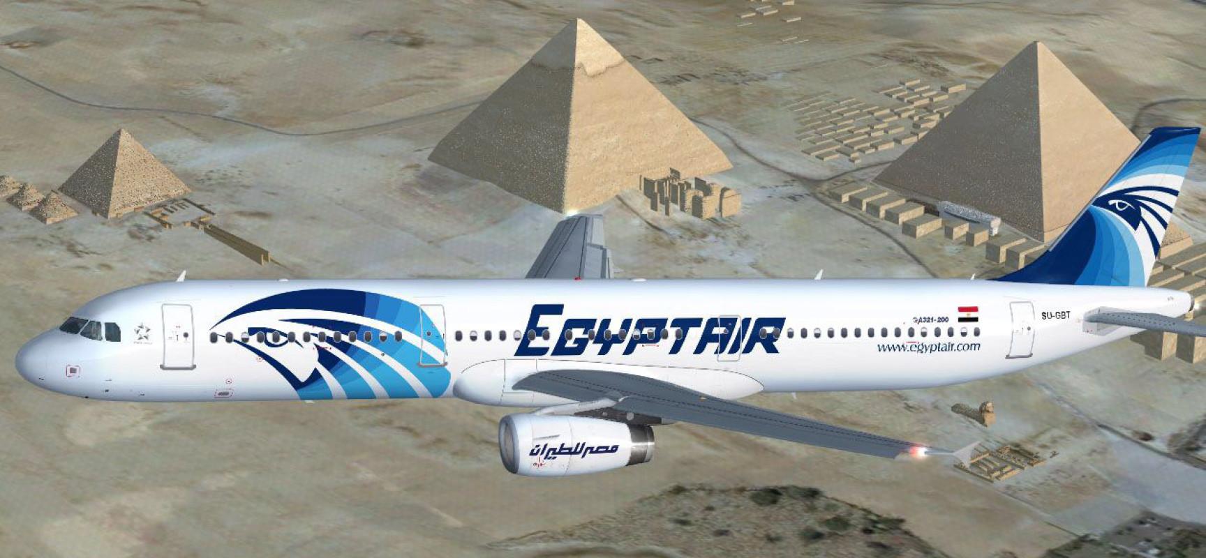 Vol MS804 d'Egyptair : Une rencontre inopinée dans le ciel Méditerranéen ?