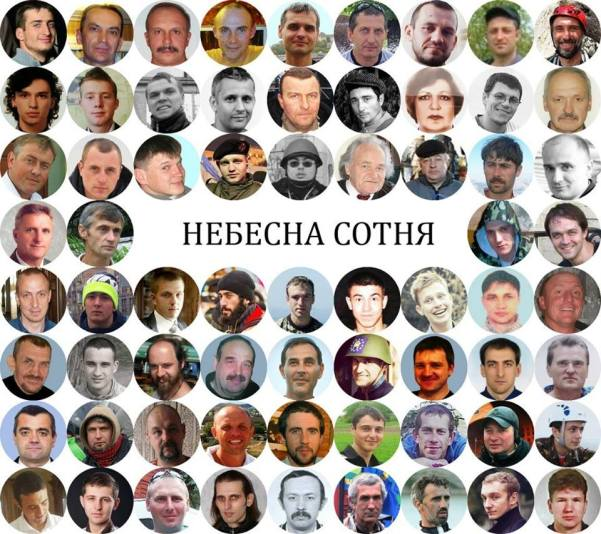 """Les """"Heavenly Hundred"""", qui ont péri sur la place Maidan en 2014"""