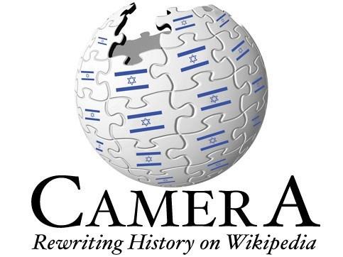L'organisation pro-israélienne CAMERA a infiltré Wikipedia pendant un certain temps. (Illustration par Electronic Intifada.)