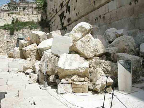 Le mur de soutènement ouest du temple d'Hérode et le pavement défoncé par la chute des pierres lors de la destruction du Temple