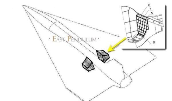 Extrait du brevet d'un isolant thermique multi-couches pour « engin de croisière à grande vitesse en near space »
