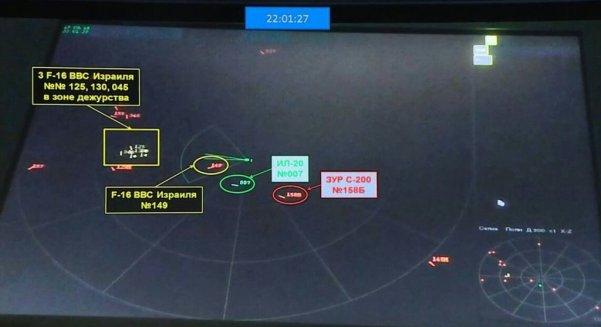 Écran radar de l'AD russe en Syrie montrant l'AF F-16 israélien (cercle jaune) se cachant derrière RuAF Il-20 (vert) https://twitter.com/aldin_ww/status/104428283545613717717504