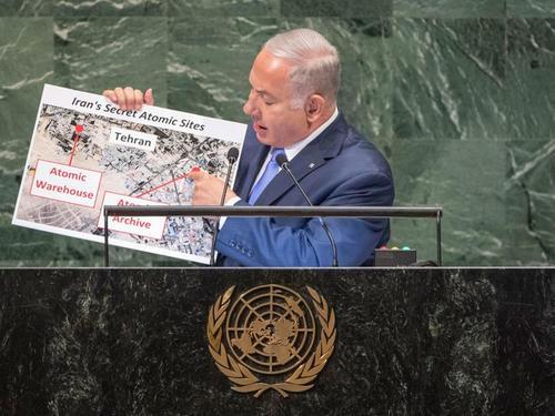 Le discours de jeudi du Premier ministre Netanyahu avec l'un des visuels qu'il a présenté. Photo de l'ONU
