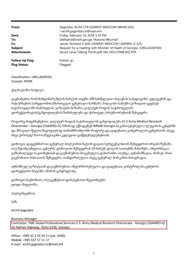 Ce courriel, par exemple, daté du 16 février 2018, a été envoyé par un employé d'une entreprise privée, TMC Global Professional Services, au nom de l'unité du Pentagone au Centre Lugar, pour demander une réunion avec le ministre géorgien de la Santé.