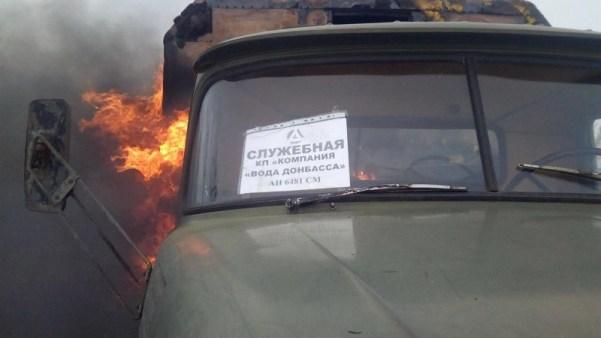tirs Donbass 3 20190111