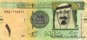1-saudi-riyal-banknote-20190406