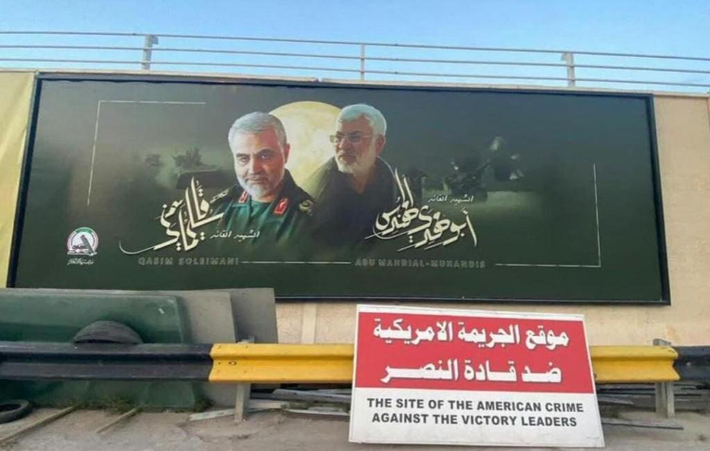 L'Irak dans la balance entre l'Iran et les USA