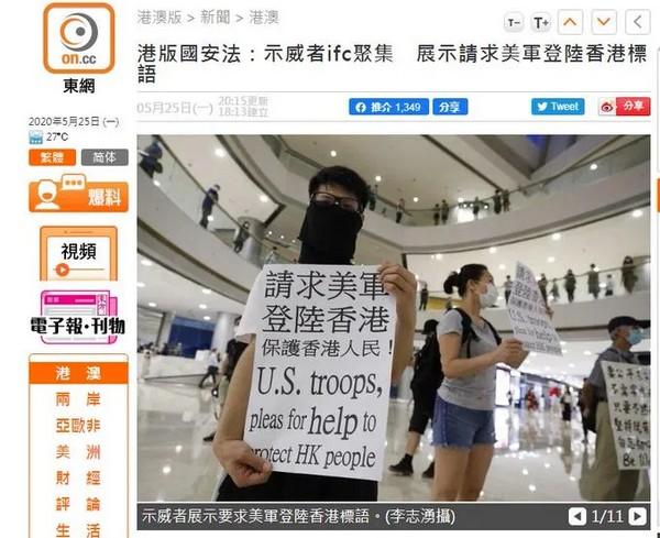 Après l'échec du COVID-19, vecteur de la guerre hybride contre la Chine, la déstabilisation de Hong Kong reprend après la décision de Beijing de prendre le taureau par les cornes