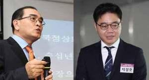 Des déserteurs nord-coréens s'excusent de s'être trompés sur la « mort » du mauvais Kim Jong-Un