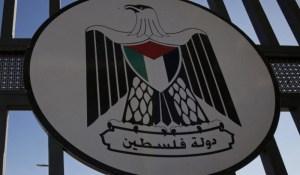 L'Autorité palestinienne est-elle en voie de désintégration ?