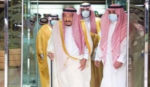 Le roi Salman est mort ?