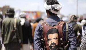 Les Houthis frappent Riyadh avec des missiles et des drones, la coalition saoudienne bat en retraite au Yémen