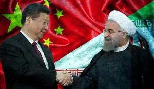 Le rapprochement sino-iranien : nouveau champ d'action de la guerre économique