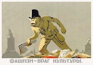 Du Fascisme – L'ancien et le nouveau