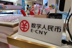 Chine – Le yuan numérique bientôt à l'attaque du dollar