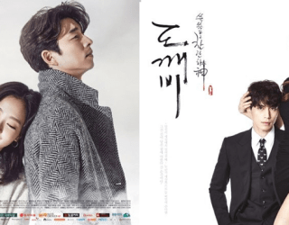 Recomendação de drama: Goblin The Lonely and Great God