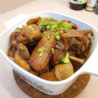 Ayam Masak Halia Menu Berpantang Orang Cina