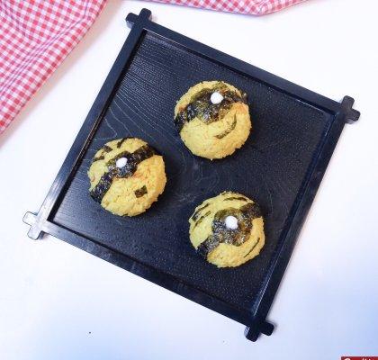 rice ball minion lezat