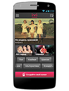 Micromax A114R Canvas Beat MORE PICTURES