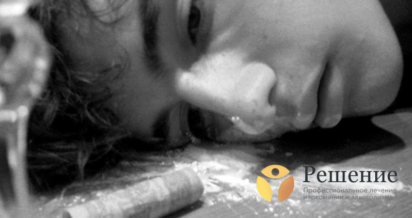 Euphoria từ cocaine.