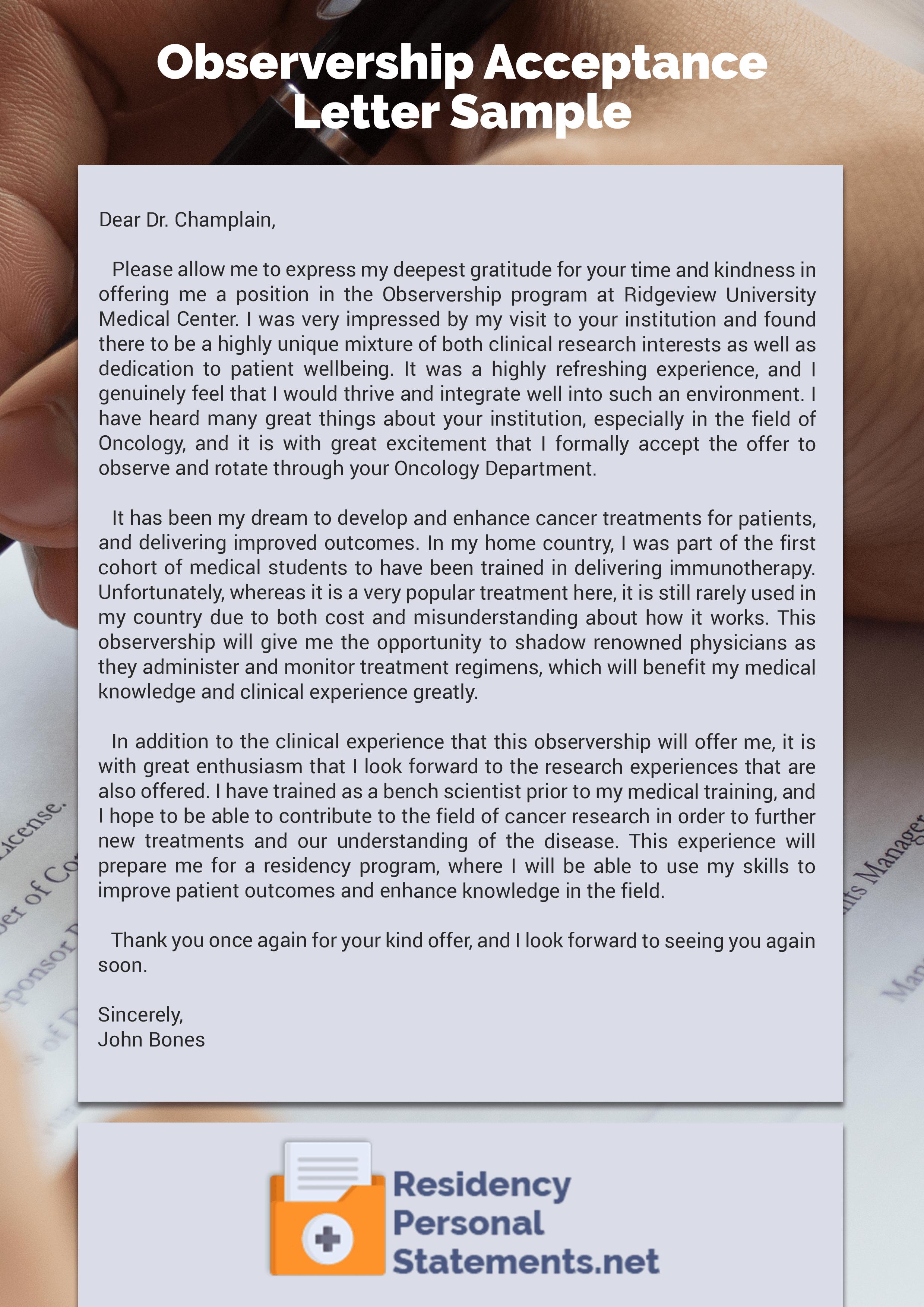 sample internal cover letter
