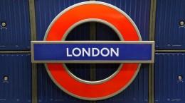 London Central Portfolio