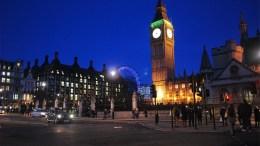 London tenants