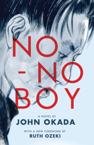 No-No Boy cover illustration