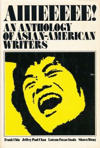 Aiiieeeee! 1974 cover