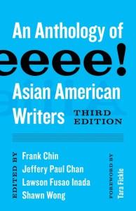 Aiiieeeee third edition cover