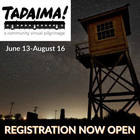 Tadaima image