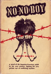 No-No Boy 1957 cover