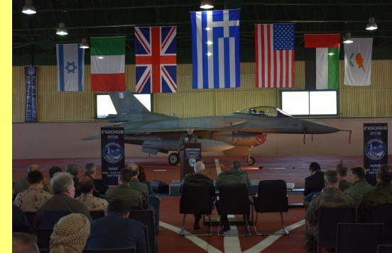 Ensaio de guerra no Mediterrâneo Oriental