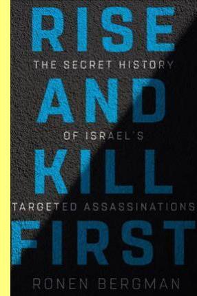 Segredos das operações israelenses de assassínio