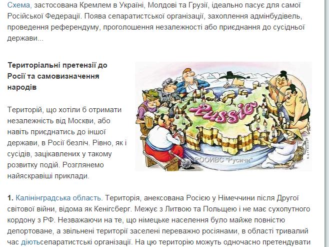 O banquete às custas da Rússia, segundo Dimitri Sinchenko.