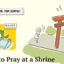 3e18b72a259f4d378f0a34de8d1fc941 How to Pray At A Shrine: Teach Me, TOM Senpai!   Tokyo Otaku Mode